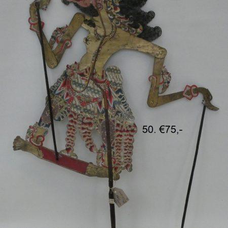 indonesische schaduwpop